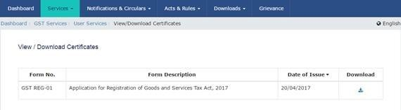 download-gst-certificate