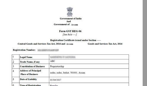 GST-Certificate