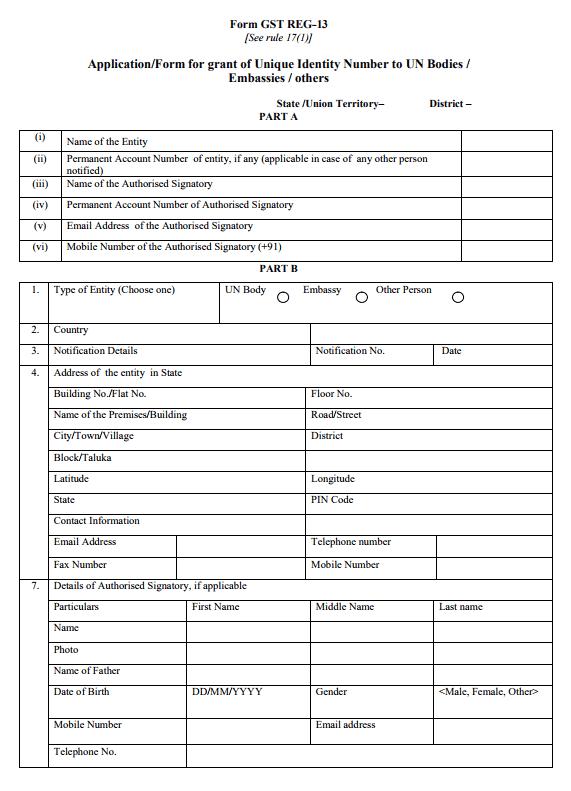 GSTUIN-Form