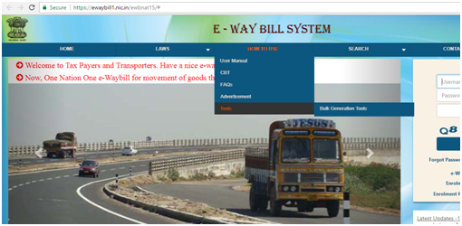 how to manage masters on e-way bill portal - 5