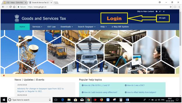 GST Online Portal