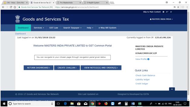 GST Online Portal 4