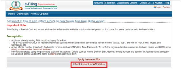 E-PAN Card Applicability