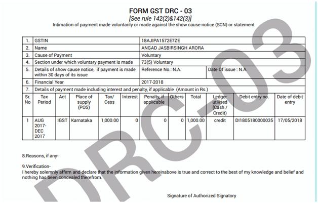 Form GST DRC-03