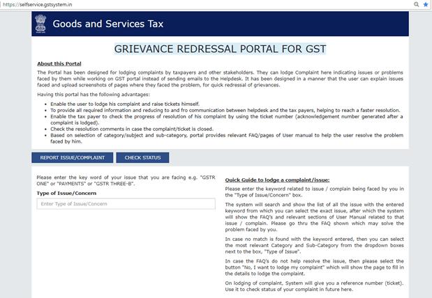 Self Help GST portal