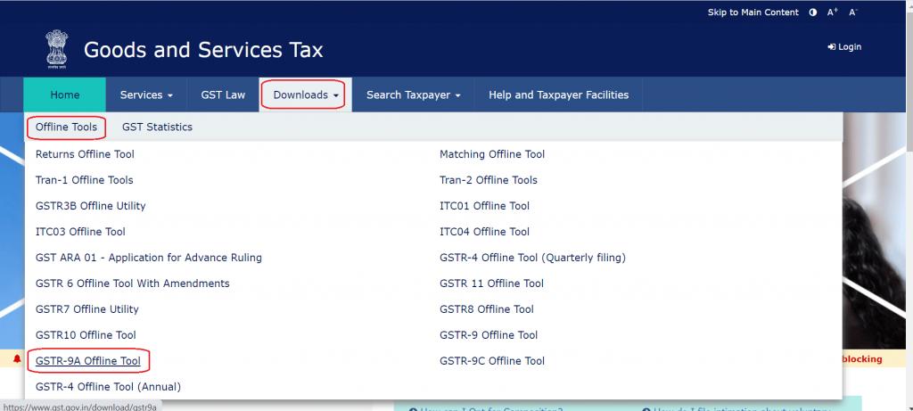 Download Offline Utility Tool