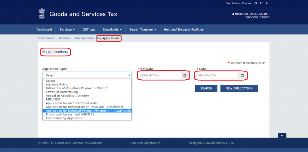 New Application - Filing Form GST DRC-20