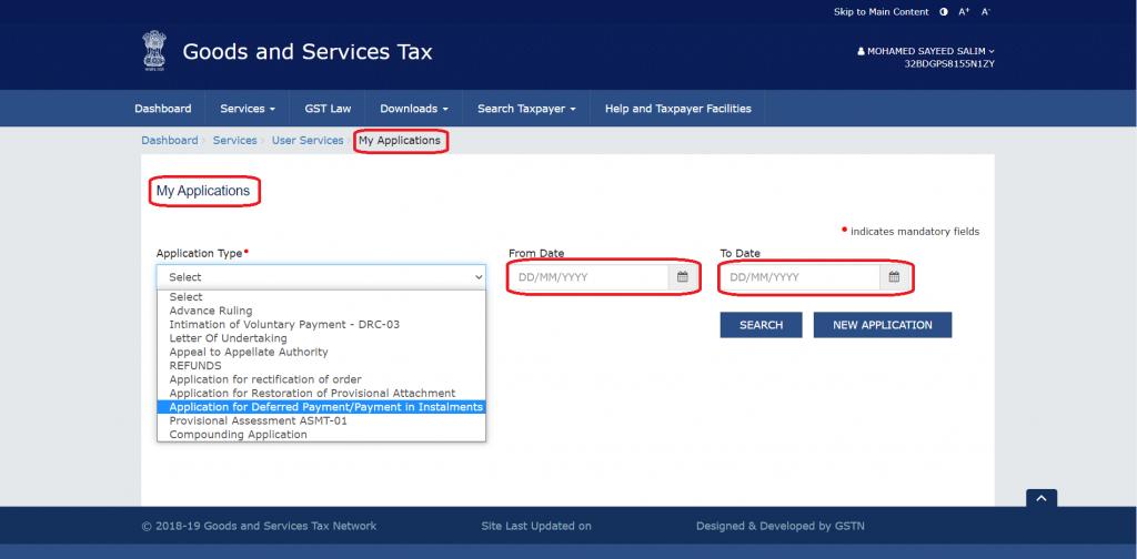 New Application - Filing Form GST DRC-20