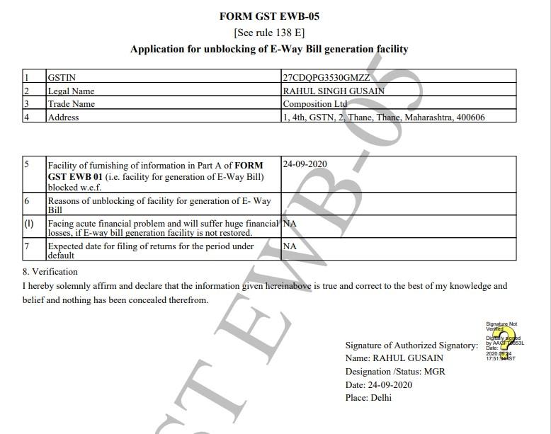 Form GST EWB-05 Sample