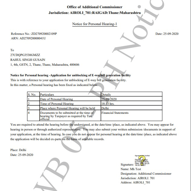 Sample Of Personal Hearing Notice
