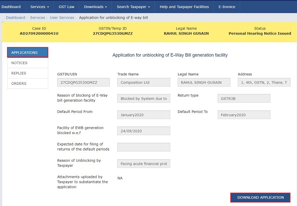 How To View The Filed GST EWB-05 Application