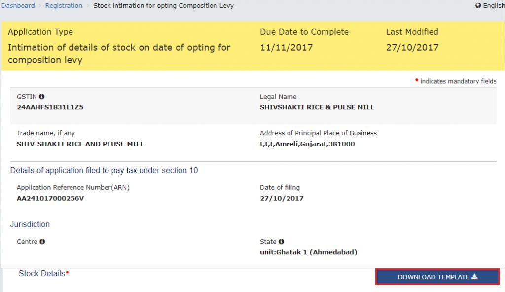 File GST CMP-03 Online On The GST Portal