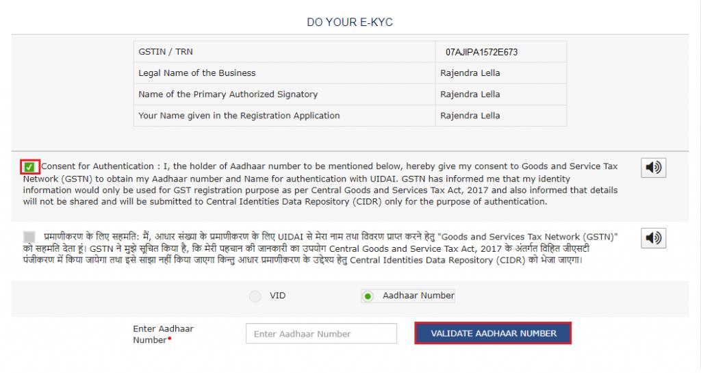 Aadhaar Authentication On GST Portal