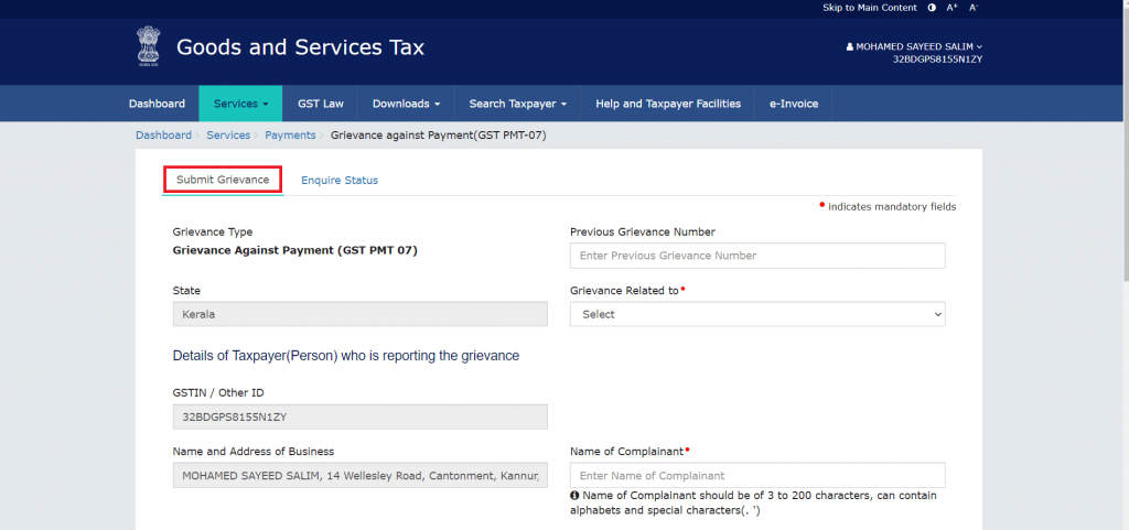 GST Payment Issues