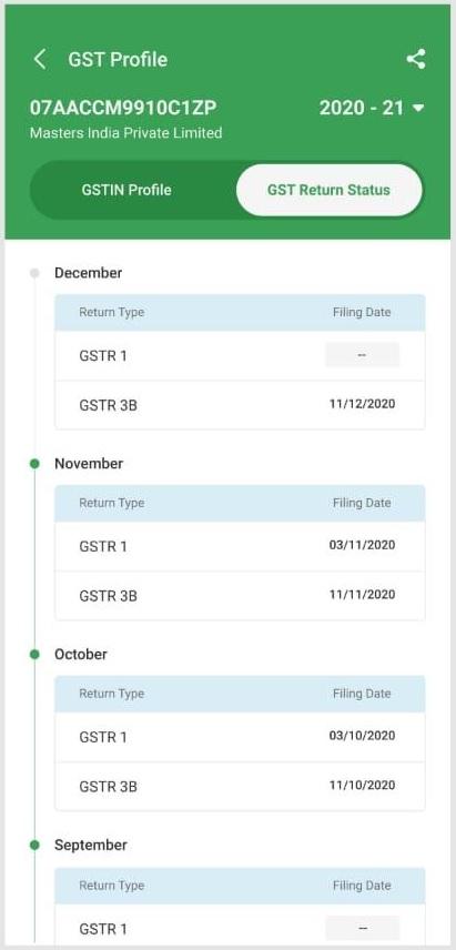 GST on Mobile: GST Analyst