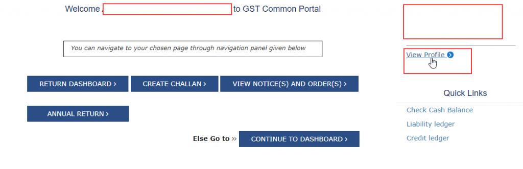 GST Common Portal