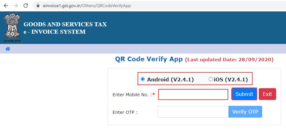 QR code verification App