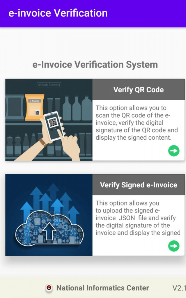 e-invoice verification