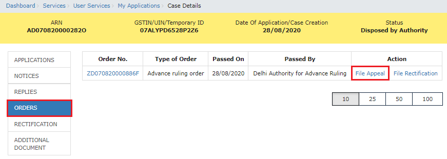 Form GST ARA-01