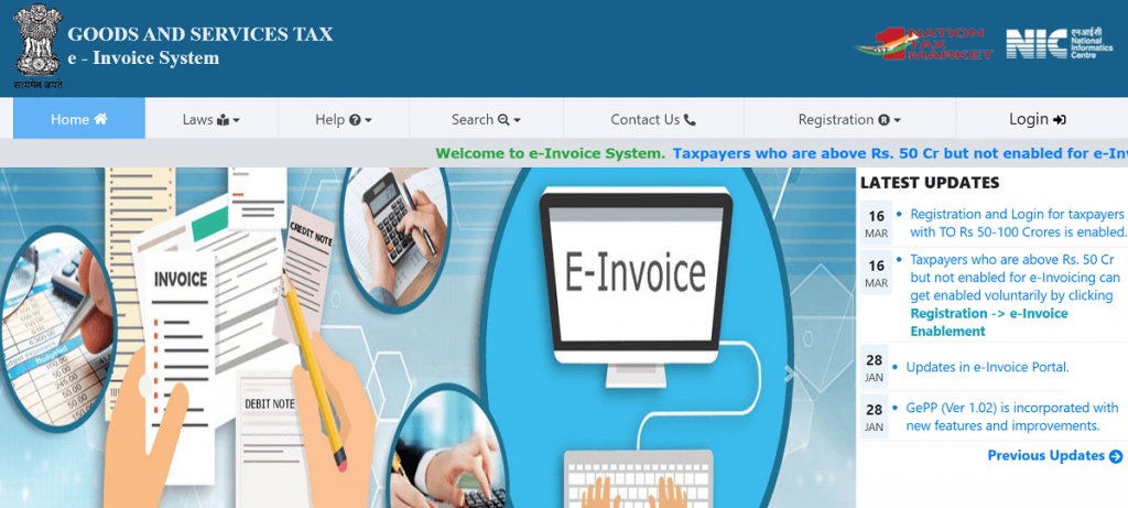 First Invoice Registration Portal